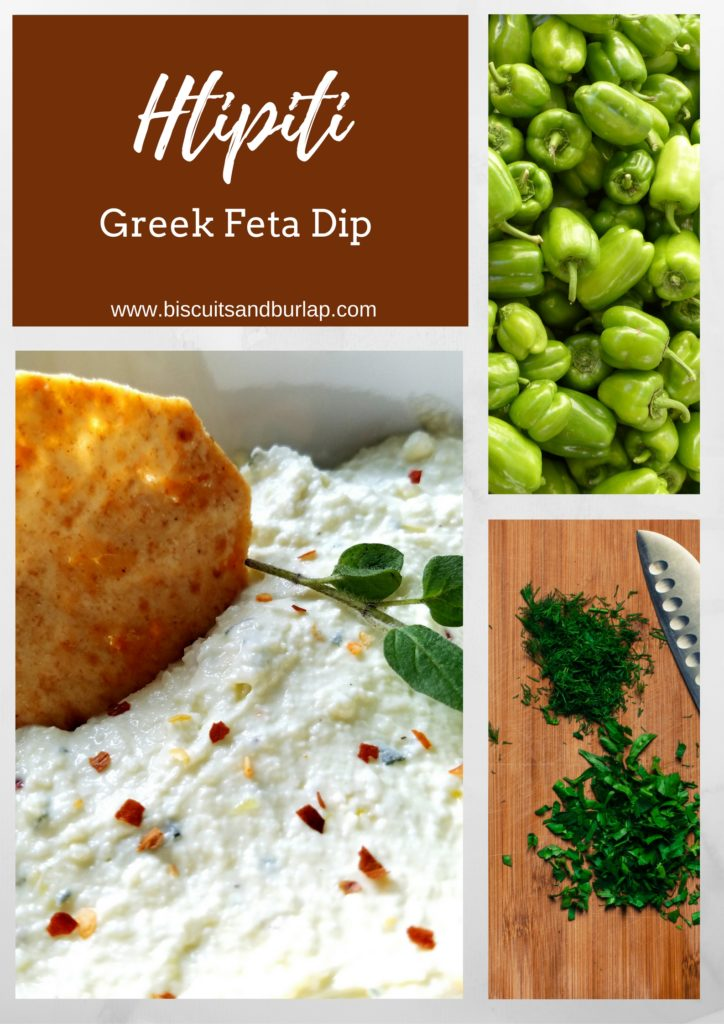Htipiti- Greek Feta Dip    Biscuits & Burlap